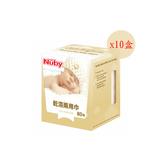 【奇買親子購物網】Nuby乾濕兩用巾/80抽x10盒