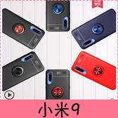 【萌萌噠】Xiaomi 小米9 (6.39吋) 新款流光指環扣保護殼 360度旋轉支架 磁吸車載 全包防摔軟殼