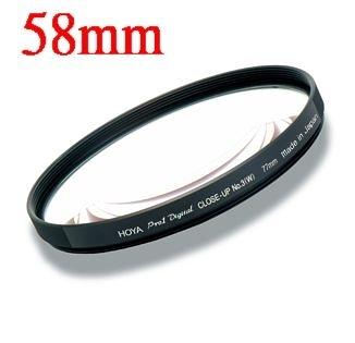 【聖影數位】HOYA PRO 1D CLOSE-UP NO.3 近攝鏡 近照鏡片 日本數位多層鍍膜 58mm