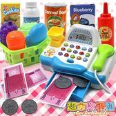 收銀機玩具仿真趣味算術超市故事機兒童過家家早教益智玩具 3c公社