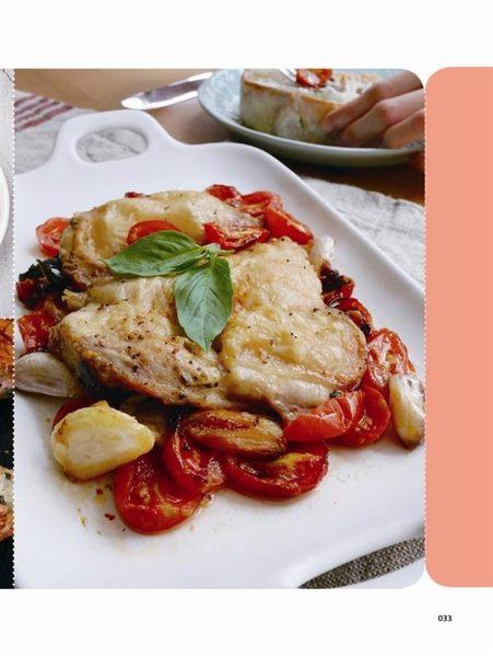 氣炸鍋零失敗再升級:73道新手不敗的減脂料理,吃到健康及美味!
