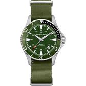 Hamilton漢米爾頓 KHAKI NAVY 卡其海軍系列 SCUBA AUTO機械腕錶 H82375961
