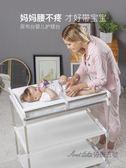 尿布台嬰兒護理台多功能嬰兒撫觸台操作台嬰兒按摩台寶寶換尿布台 後街五號