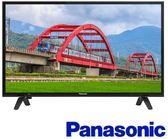 «免運費/0利率»Panasonic 國際 32吋 LED 液晶電視 TH-32E300W【南霸天電器百貨】