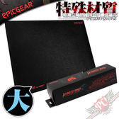 [ PC PARTY ] EPICGEAR Hybrid Pad 特殊材質混合 滑鼠墊 【大】