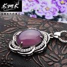 【KMK天然寶石】花開富貴(印尼爪哇島天然紫玉髓-項鍊)