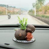 創意汽車擺件可愛小和尚佛像車飾祝福 車內飾品車載車上裝飾用品
