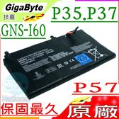 技嘉 電池(原廠)-Gigabyte 電池 GNS-I60,P35電池,P35G,P35K,P35N,P35W,P35X,ICP6/55/85-2,961TA010FA
