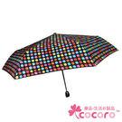 【COCORO樂品】超輕三折自動開收傘 50cm(普普風)|雨傘 防風傘 折傘 遮陽傘