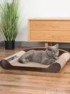 佩貝樂貓抓板磨爪器大號貓窩耐磨瓦楞紙窩爪子撓沙發玩具貓咪用品 ATF 秋季新品