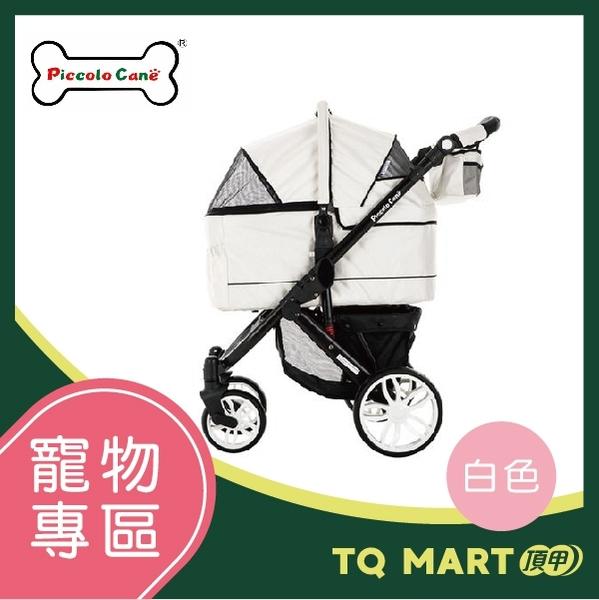 TANTO二代PLUS 推車-白色【TQ MART】