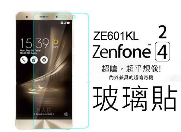 ASUS Zenfone 2 4 ZE554KL 華碩 ZE550ML Laser ZE601KL zenfone3 max3 ZC520t ZD552KL 鋼化 玻璃貼 BOXOPEN