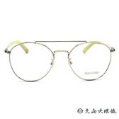 TOM FORD 眼鏡 TF5330 (金) 經典雙槓 圓框眼鏡 久必大眼鏡