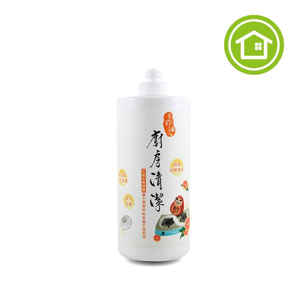 木酢廚房清潔噴霧 1000g 補充瓶 植萃安全清潔劑 清潔液去污噴劑【ZE0107】《約翰家庭百貨