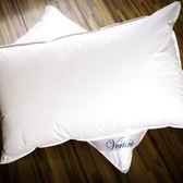 Vertini飯店式羽毛枕-2個