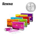 Renova葡萄牙天然彩色香氛紙手帕(240入/箱) -多款任選※此物品包裝過大,無法使用超商取貨