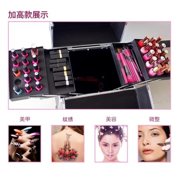 化妝箱 半永久工具箱紋繡箱子美甲工具箱多層拉桿箱化妝箱拉桿專業跟妝師
