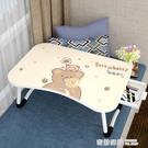 小桌子床上書桌學生家用臥室飄窗可愛少女簡約摺疊電腦懶人桌租房 ATF 奇妙商鋪