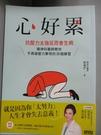 [ISBN-13碼] 9789863429555 [ISBN] 9863429554