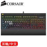 CORSAIR 海盜船 STRAFE RGB 機械電競鍵盤 茶軸