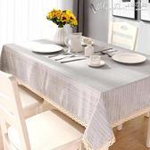 桌布文藝桌布布藝歐式 棉麻小清新茶幾桌布餐桌墊田園長方形書桌客廳  【驚喜價格】