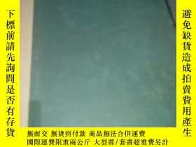 二手書博民逛書店THE罕見SEA MY HUNTING GROUNDY14476