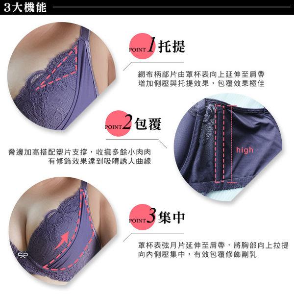 EASY SHOP-浪漫有約 大罩杯B-E罩內衣(貴族紫)