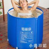折疊浴桶塑料大人泡澡桶成人沐浴桶浴缸加厚洗澡盆家用洗澡桶全身 js18319【小美日記】