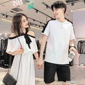 不一樣的情侶裝夏裝2019新款韓版寬鬆短袖T恤蜜月套裝氣質洋裝  凱斯盾數位3C