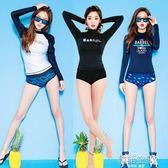 韓國潛水服女 長袖防嗮水母服浮潛衣分體短褲遮肚保守平角游泳衣
