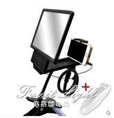 手機屏幕放大器高清鏡片3D視頻適用蘋果華為OPPO通用懶人支架通用 1995生活雜貨
