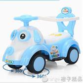 兒童扭扭車萬向輪嬰幼兒女寶寶1-3歲玩具男孩妞妞搖擺溜溜滑行車QM   橙子精品