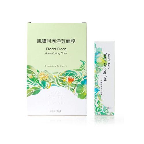 【Florid Flora】肌繪呵護淨荳面膜凝膠雙效組