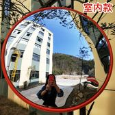 室外道路交通廣角鏡凸面鏡60cm公路反光鏡路口轉彎鏡凹凸鏡防盜鏡WD  電購3C