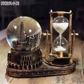 創意復古埃菲爾鐵塔水晶球沙漏擺件 全館免運