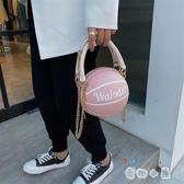 可愛籃球包包女小圓包粉色手提斜挎包潮【奇趣小屋】
