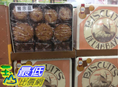 [COSCO代購]  C116153 BISCUTTERIE DE LABBAYE 法國綜合餅乾組 手盒865公克