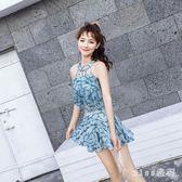 泳衣女保守遮肚顯瘦三件套溫泉小香風分體小胸泳裝性感韓國游泳衣 js5190『miss洛羽』