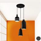吊燈★現代簡約 個性黑吊燈 3燈✦燈具燈飾專業首選✦歐曼尼✦