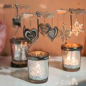 星空杯許愿燭臺走馬燈自動旋轉蠟燭香薰無煙香氛浪漫生日禮物  麥琪精品屋