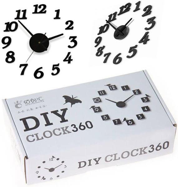 創意掛鐘電子diy 立體數字掛鐘趣味鐘錶
