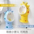 寶寶坐便器小孩男孩站立掛墻式小便尿盆兒童童馬桶童尿尿神器XW 快速出貨