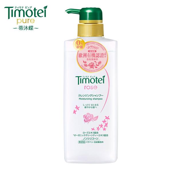Timotei 蒂沐蝶 玫瑰保濕植萃洗髮精 500g_聯合利華