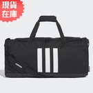 【現貨】ADIDAS 3-STRIPES DUFFEL BAG (M) 旅行袋 手提袋 健身 黑 【運動世界】GE1236