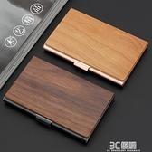 名片夾 男女式商務高檔創意卡盒不銹鋼卡夾精致隨身木質 名片盒子 3C優購