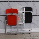 折疊辦公椅培訓會議椅家用電腦椅學生宿舍椅休閒靠背椅擺攤戶外椅 三張起訂 英雄聯盟