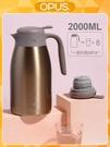 保溫壺家用不銹鋼保溫瓶大容量保溫水壺暖壺暖瓶開水熱水瓶『優尚良品』