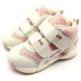 《7+1童鞋》ASICS 亞瑟士 高筒 粉色水玉  機能 輕量 運動鞋 機能鞋 5197 粉色
