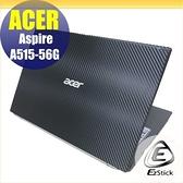 【Ezstick】ACER A515-56G 二代透氣機身保護貼(含上蓋貼、鍵盤週圍貼)DIY 包膜