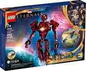 樂高LEGO SUPER HEROES 在阿里謝姆的籠罩下 76155 TOYeGO 玩具e哥